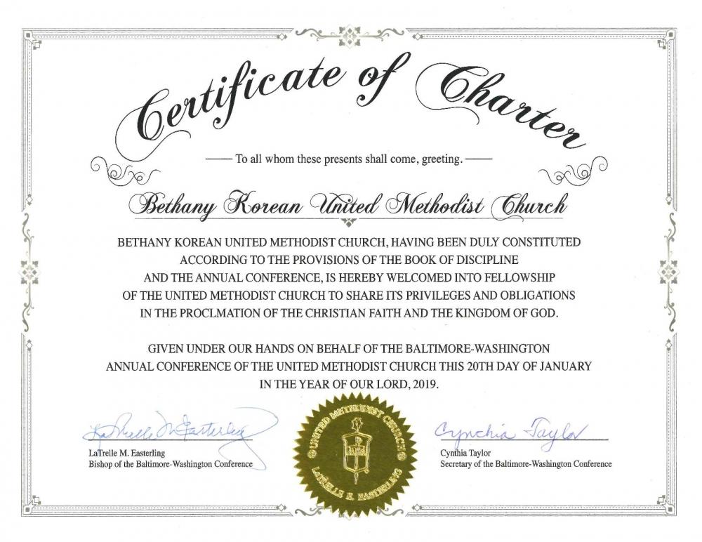 Bethany Korean UMC Certificate of Charter-page-001.jpg